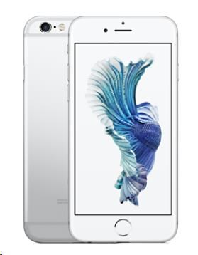 Apple iPhone 6s 32GB Silver (mn0x2cn/a)