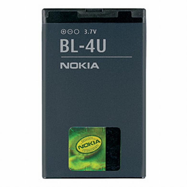 Nokia baterie BL-4U Li-Ion 1200 mAh - bulk (02703G8bulk)