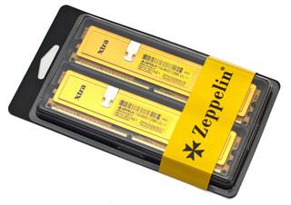 EVOLVEO Zeppelin GOLD DDR3 4GB 1333MHz (KIT 2x2GB) (s chladičem,box),CL9 - testováno pro DualChannel (doživ. záruka)