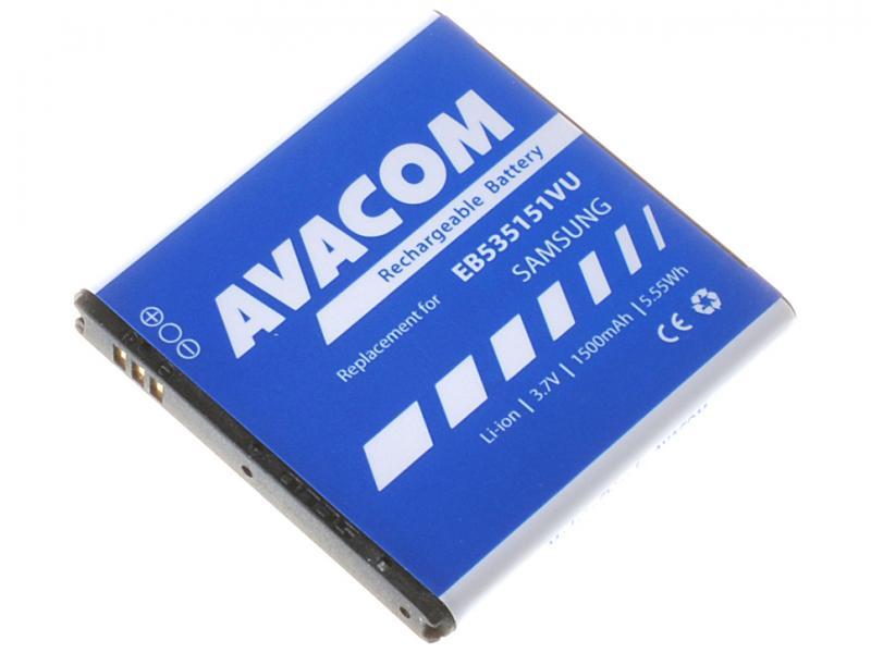 AVACOM baterie do mobilu Samsung I9070 Galaxy S Advance Li-Ion 3,7V 1500mAh (náhrada EB535151VU) (GSSA-I9070-S1500A)