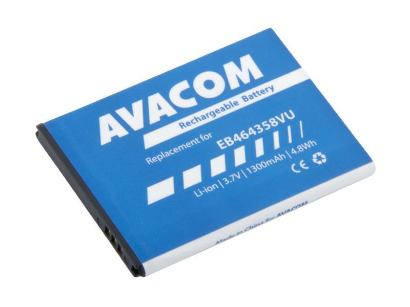 AVACOM baterie do mobilu Samsung S6500 Galaxy mini 2 Li-Ion 3,7V 1300mAh (náhrada EB464358VU) (GSSA-S7500-S1300)