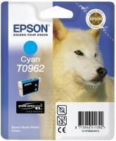 EPSON ink bar Stylus Photo R2880 - Cyan (C13T09624010)