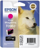EPSON ink bar Stylus Photo R2880 - Vivid Magenta (C13T09634010)
