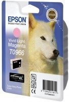 EPSON ink bar Stylus Photo R2880 - light Vivid Magenta (C13T09664010)