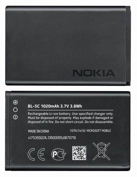 Nokia baterie BL-5C Li-Ion 1020 mAh - bulk (0278813bulk)