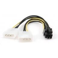 """GEMBIRD Kabel napájecí interní 2x 5,25""""(F) + PCI Express 6pin"""