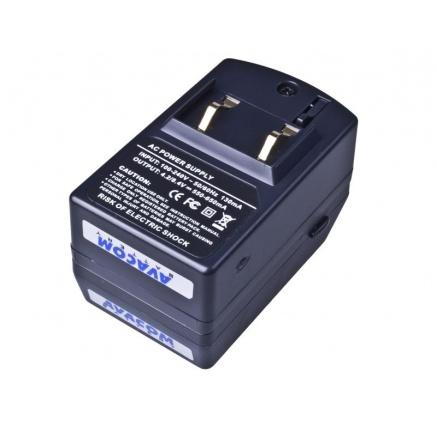 AVACOM nabíječka pro Li-Ion akumulátor Canon BP-511 - ACM511