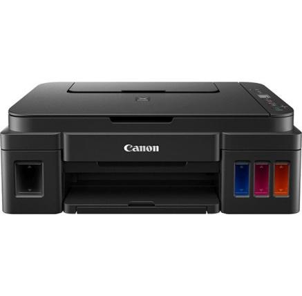 Canon PIXMA Tiskárna G2411 (doplnitelné zásobníky inkoustu) - barevná, MF (tisk,kopírka,sken), USB