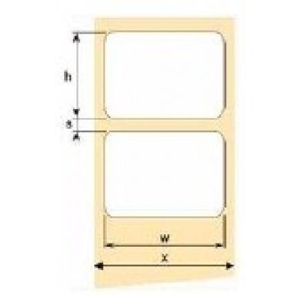 OEM samolepící etikety 45mm x 20mm, bílý PE cena za 2000 ks