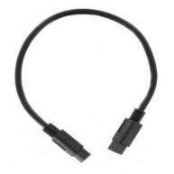 Polycom OBAM kabel k propojení více SoundStructure systému mezi sebou,  délka 0,3 m