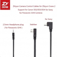 Zhiyun Panasonic Camera Cable For Crane & Crane-M