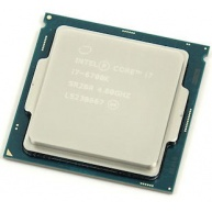 CPU INTEL Core i5-6500 3,2GHz 6MB L3 LGA1151, VGA - BOX