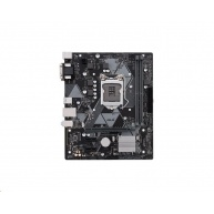 ASUS MB Sc LGA1151 PRIME H310M-K R2.0, Intel H310, 2xDDR4, VGA, mATX