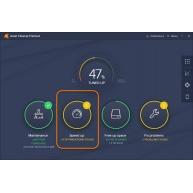 _Nová Avast Cleanup & Boost Pro 1PC na 24 měsíců - ESD